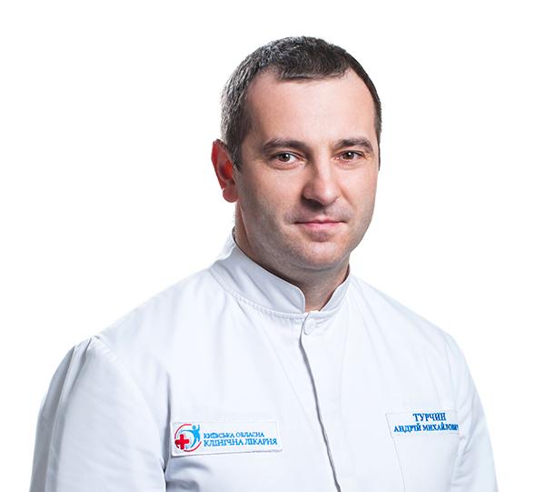 Турчин Андрей Михайлович
