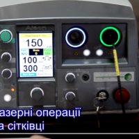 IMG_1327